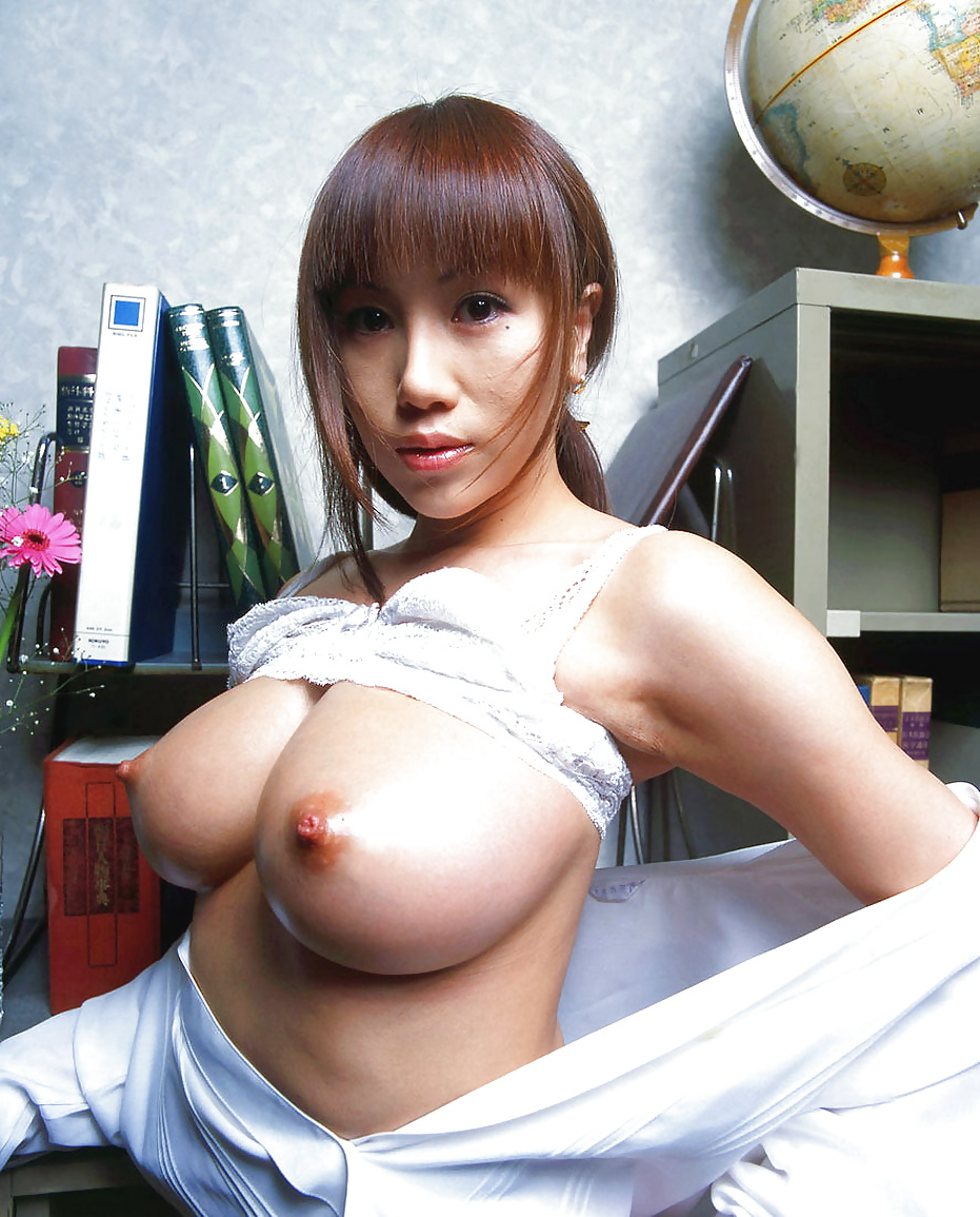 Huge Asian Boobs