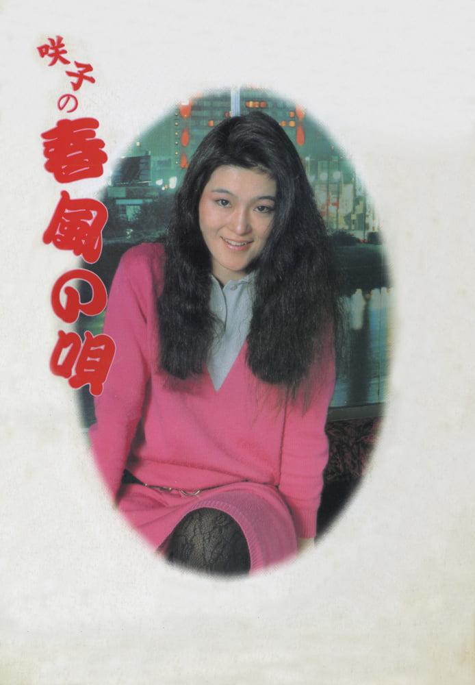 A quebra galho sexual 1986 dir jose miziarra - 2 part 4