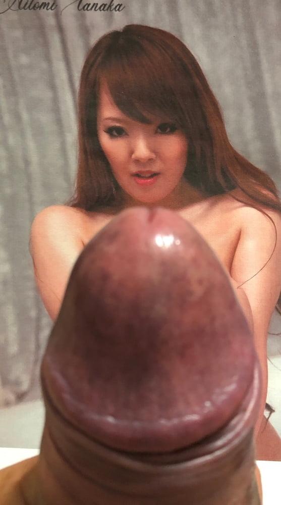 Hitomi tanaka cum