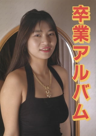 Z44b 1945 asian honey very excitied - 4 8