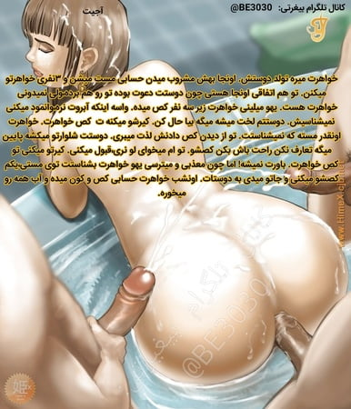 Persian sex stories