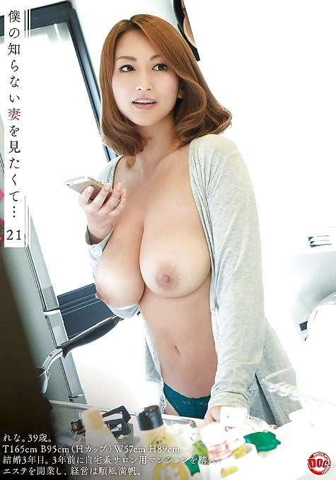 Japanese women with big boobs-5358