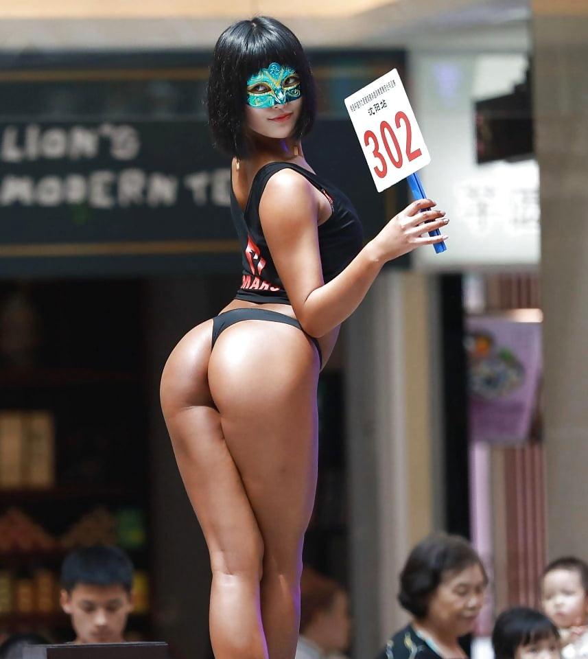 Foam Butt Boxer Shorts Halloween Funny Fake Bum Costume Gag Joke Accessory For Sale Online