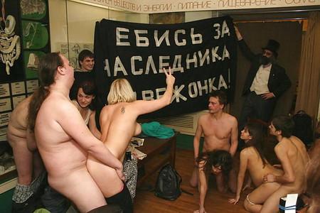 Pussy Riot Porn