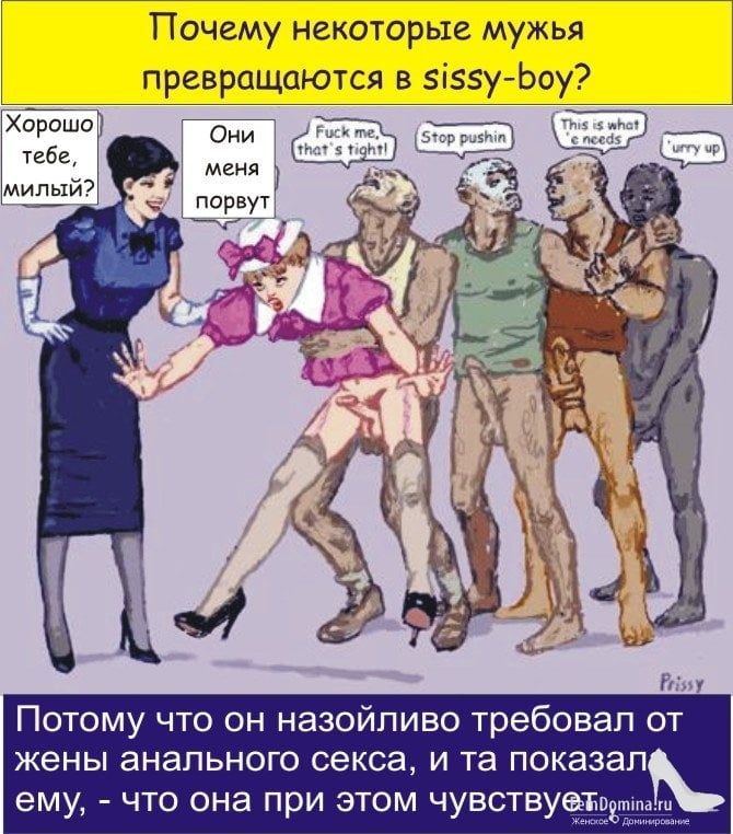 Tumblr boys masturbating-4742