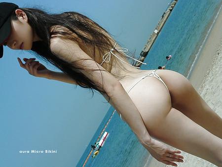 model aura bikini Micro