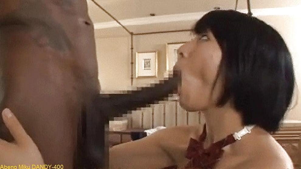 A Sexy Japanese Milf Sucks Big Black Dick On Gotporn