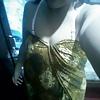 indonesian girl mega wulan dari